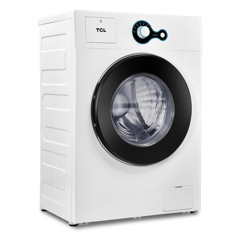 【TCL】 7公斤全自动滚筒洗衣机 95度高温自洁 中途添衣 小型便捷TG-V70芭蕾白