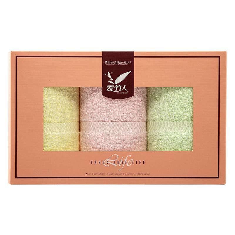 爱竹人迷你毛巾三件套竹浆竹纤维毛巾家用柔软面巾AZR-026