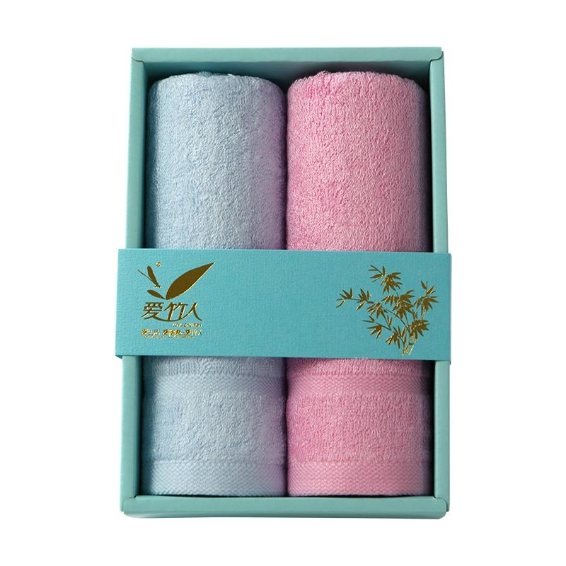 【爱竹人】蓝色透明盒3竹浆竹纤维毛巾家用柔软面巾AZR-031