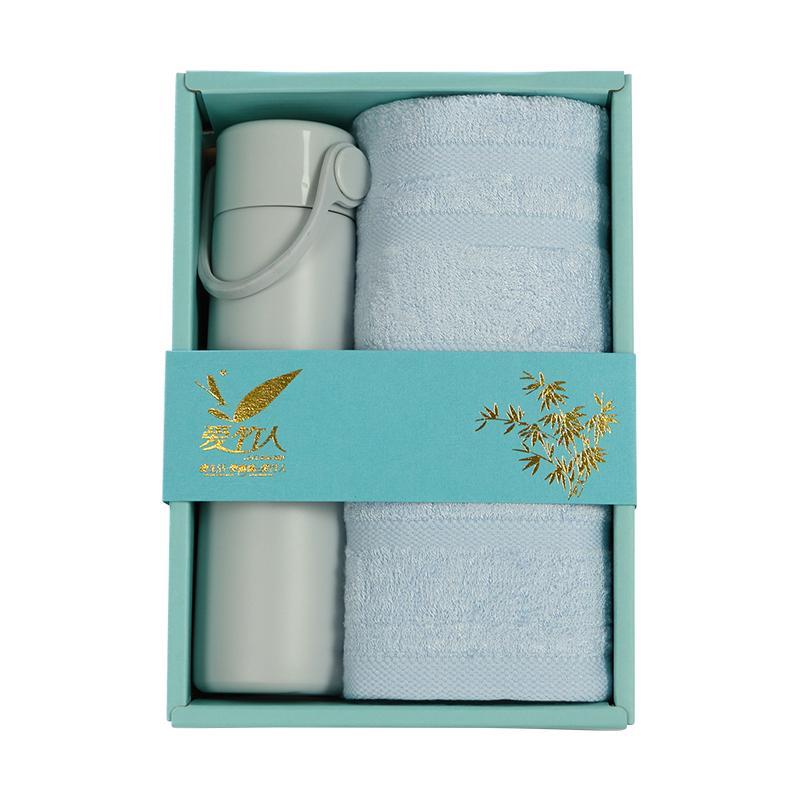 爱竹人蓝色透明盒5竹浆竹纤维毛巾家用柔软面巾杯子组合AZR-032