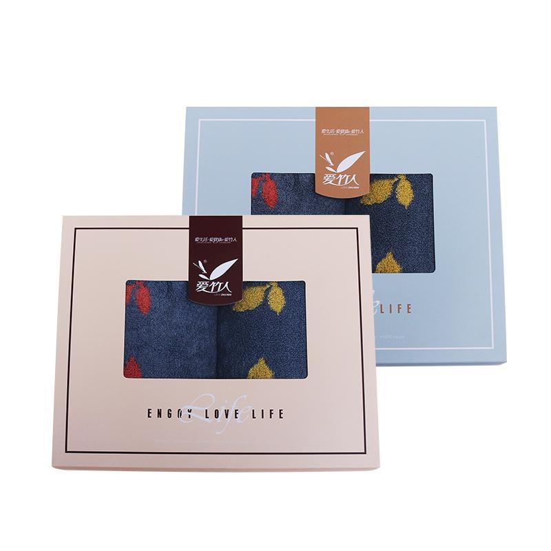 【爱竹人】抽屉软盒(枫叶)竹浆竹纤维毛巾家用柔软面巾AZR-038