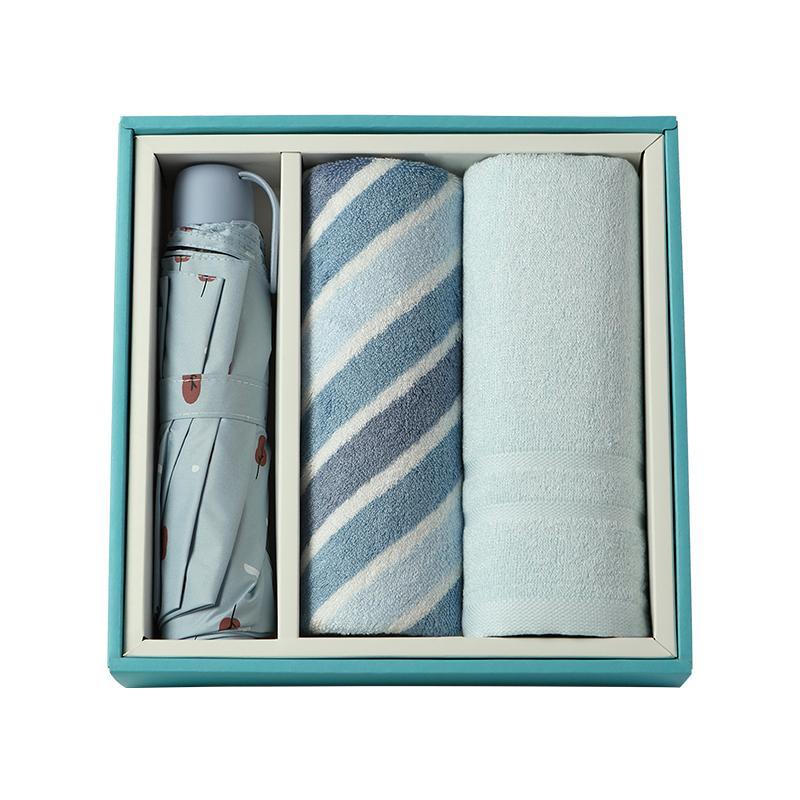 【爱竹人】蓝色小礼盒1竹浆竹纤维毛巾家用柔软面巾雨伞组合套装AZR-044