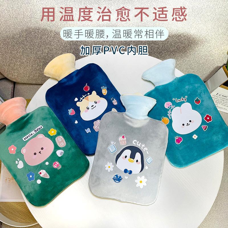 【乐尚星】我很可爱热水袋加厚pvc内胆冷热两用注水暖水袋SY-2535/SY-3035/SY-5035/SY-1085/SY-2035
