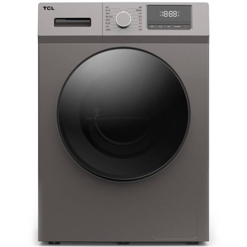【TCL】 9公斤 节能变频高温洗大容量家用滚筒洗衣机G-XQG90-14302BH皓月银 皓月银