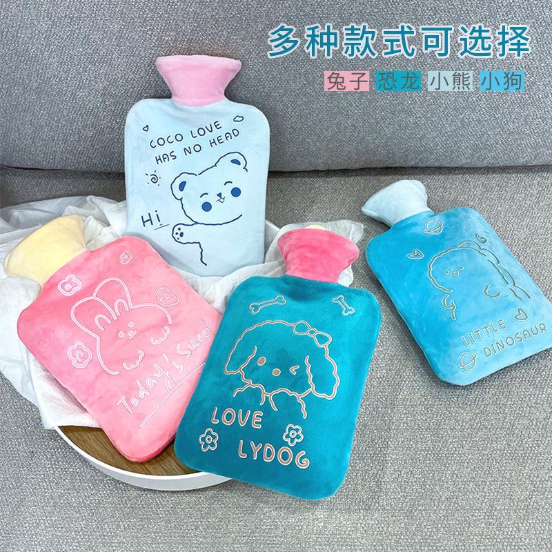 【乐尚星】浅浅萌物热水袋注水热水袋暖手袋SY-2538/SY-3038/SY-5038/SY-1088/SY-2038