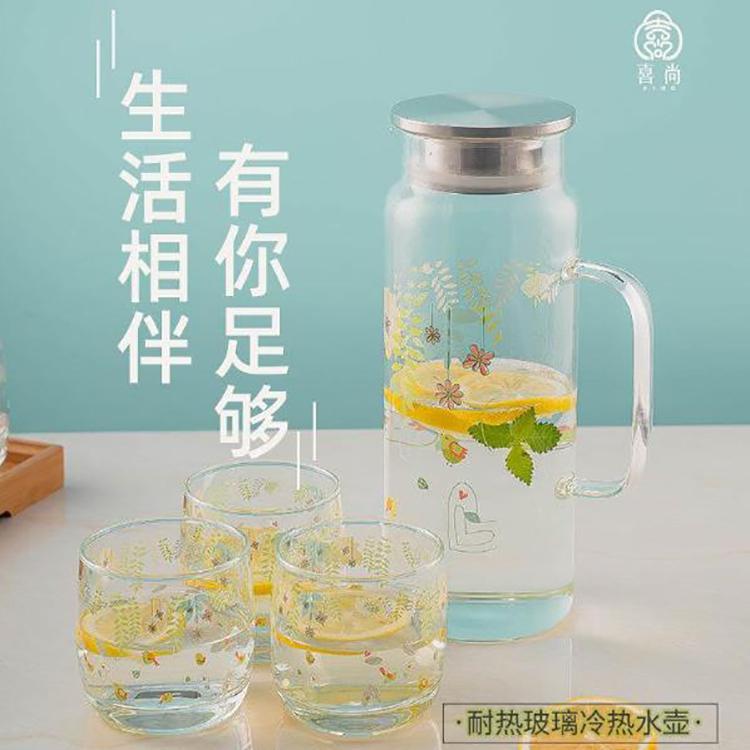喜尚高硼硅玻璃带过滤耐高温凉冷水壶透明果汁饮料多用水具五件套CS-007/A/CS-007/B/CS-007/A/CS-007/B