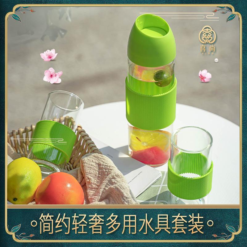 喜尚过滤耐高温凉冷水透明果汁饮料简约可爱多用水具三件套CS-008/A/CS-008/A+2B