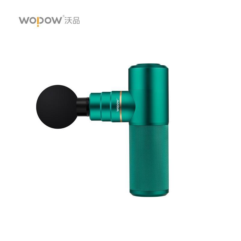 【沃品】便携式元气mini 筋膜枪静享放松 FG01