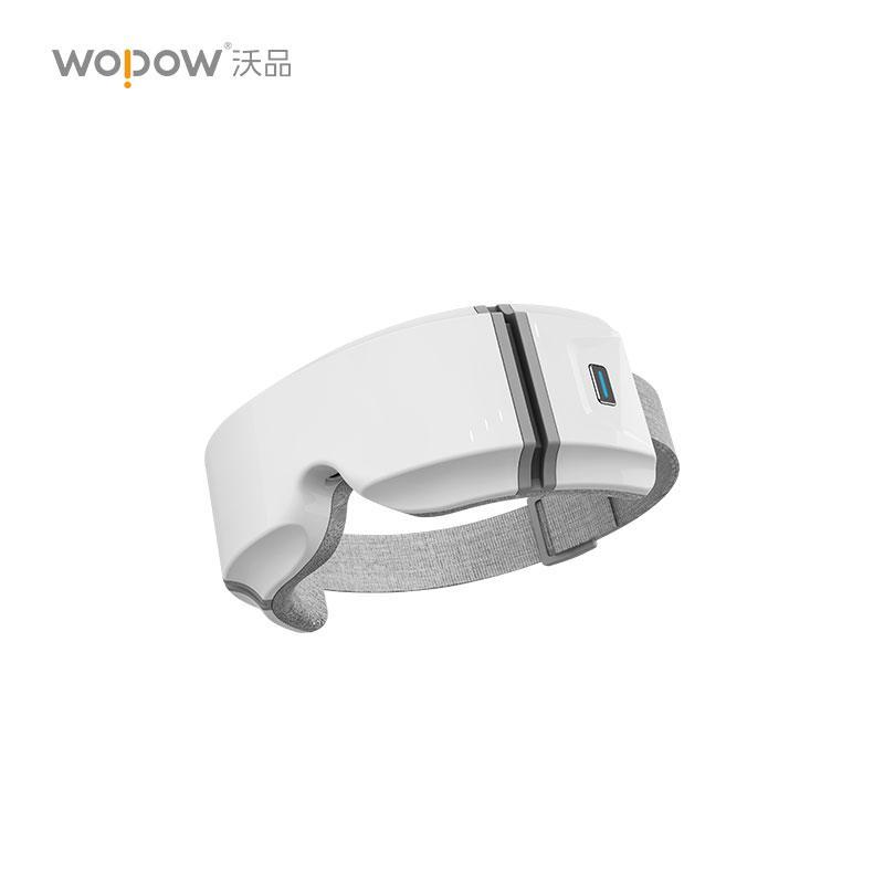 【沃品】多功能眼部按摩仪白色EM01