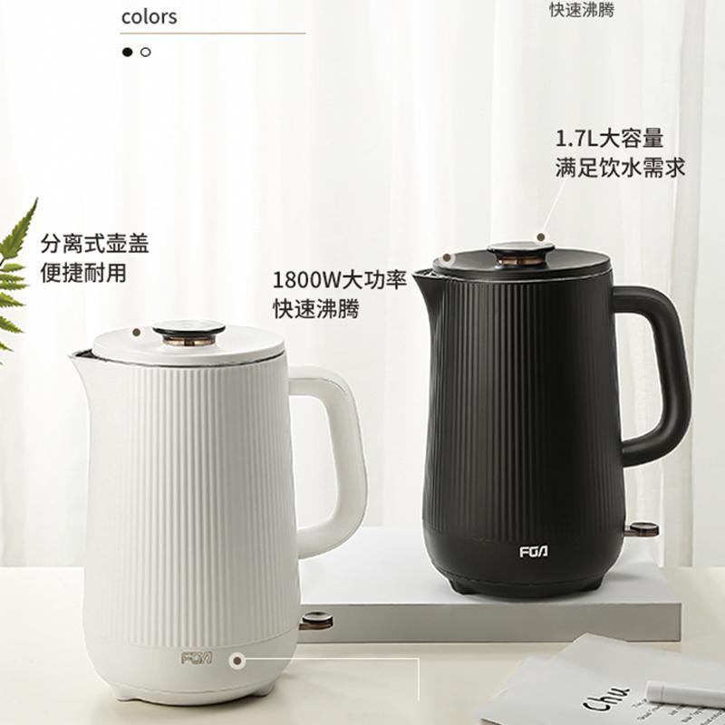 【富光】 惠秀电热水壶家用大容量水壶EAY0214-1700