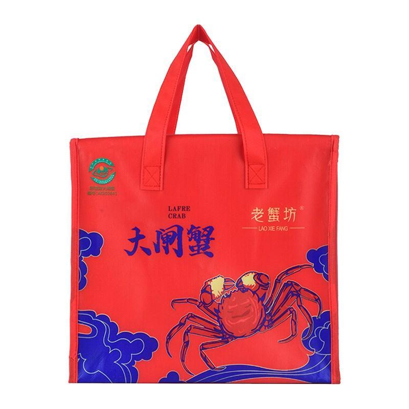 【老蟹坊】大闸蟹蟹卡礼券螃蟹礼盒礼品卡