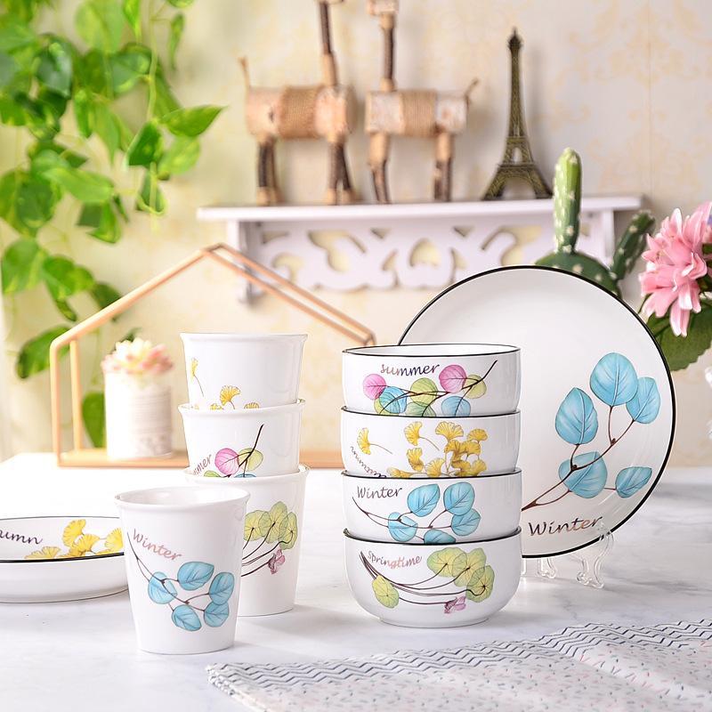 春夏秋冬9件套杯盘子北欧陶瓷餐具套装