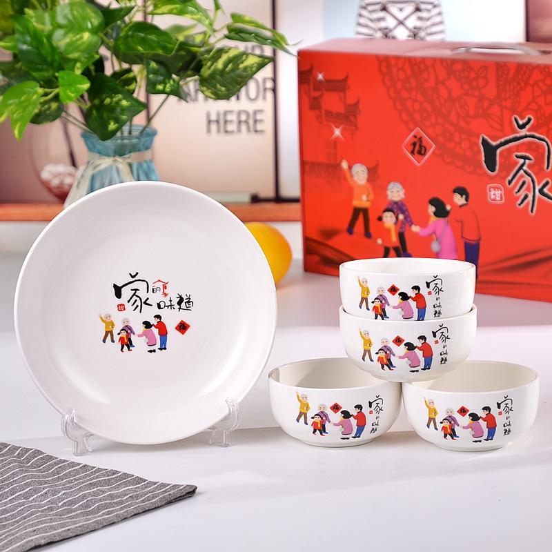 喜庆一家人陶瓷碗盘餐具套装意火烈鸟陶瓷碗荷韵韩式碗五件套