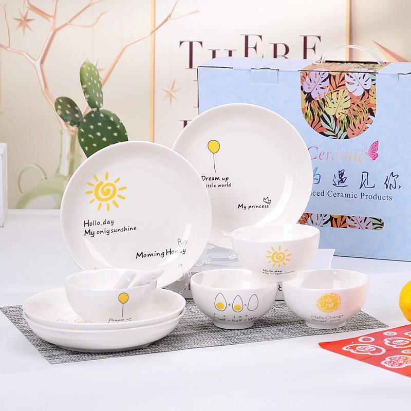 陶瓷餐具家用碗盘勺10件套陶瓷碗4碗4勺2盘