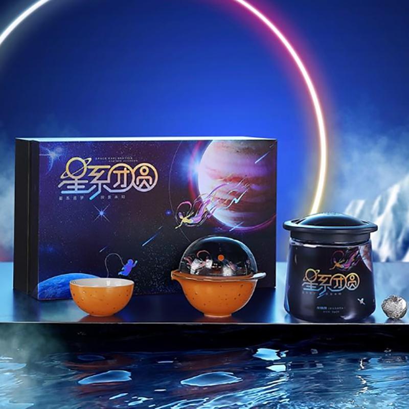 便携旅行泡茶茶具快客杯星际奇缘系列