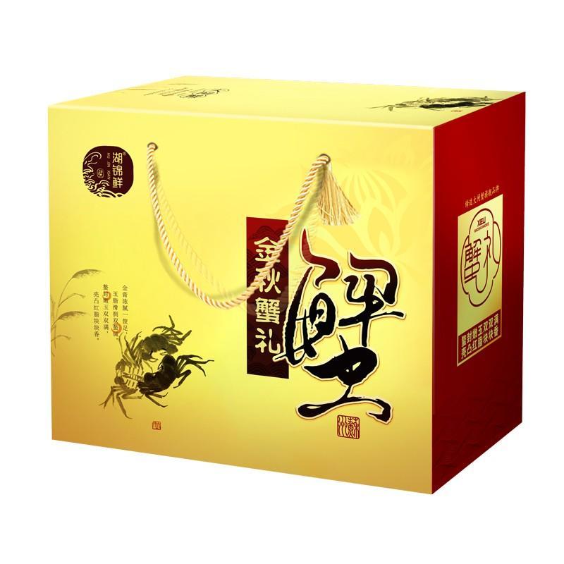 【湖锦鲜】大闸蟹礼券螃蟹礼品卡册提货券