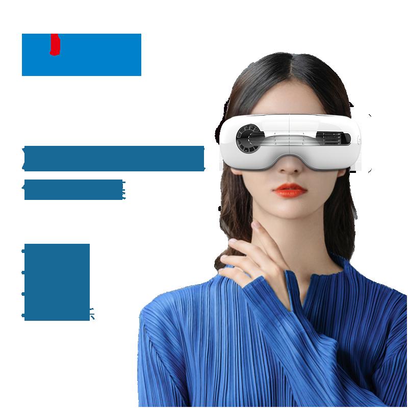 【轻享家】Witeasy眼部按摩仪冷热循环折叠便携红外感应护眼仪AI智能按摩古法揉捏穴位QX-K16