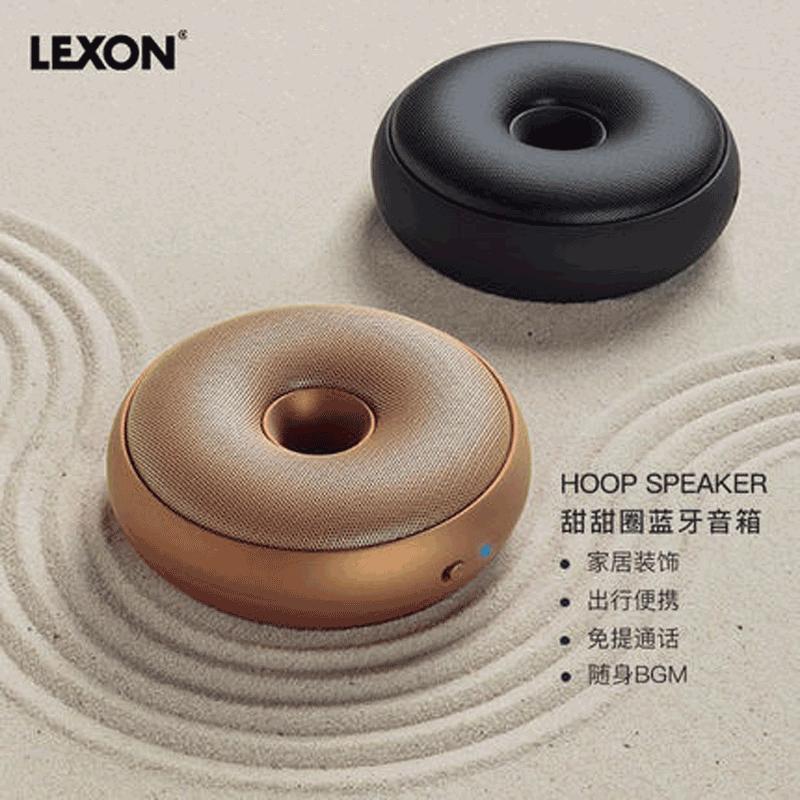 【乐上】LEXON 蓝牙音箱迷你无线音响甜甜圈型蓝牙音箱LA95