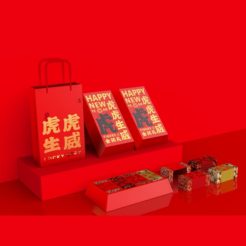 【名物】虎年虎虎生威金砖礼红枣枸杞核桃花生