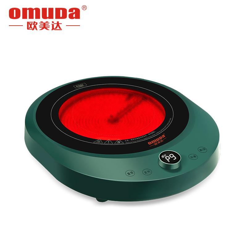 【欧美达】欧美达台式电陶炉双圈恒温电陶炉 EA2215M