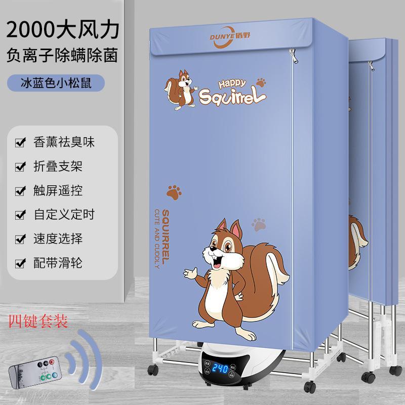 折叠式干衣机家用小型静音烘干机烘衣机BG-168