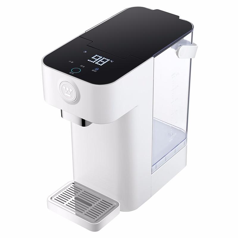 【西屋】台式速热迷你 小型 即热式饮水机 茶吧机 冲奶机 WFH30-W2