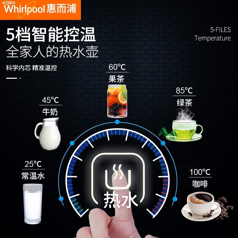 【惠而浦】即热式饮水机台式小型家用迷你智能饮水机办公桌面速热 WK-AP03Q