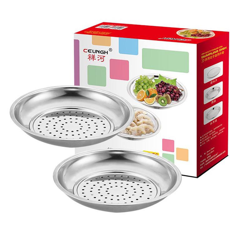 不锈钢饺子盘两件套装沥水家用水果盘圆盘 HX-1052