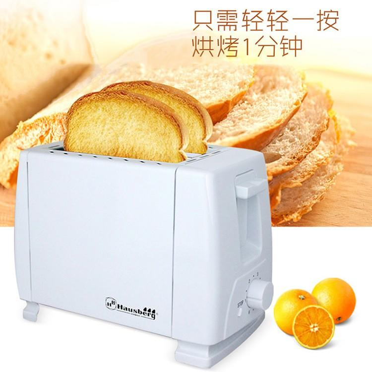 T-01全自动烤面包机/多士炉