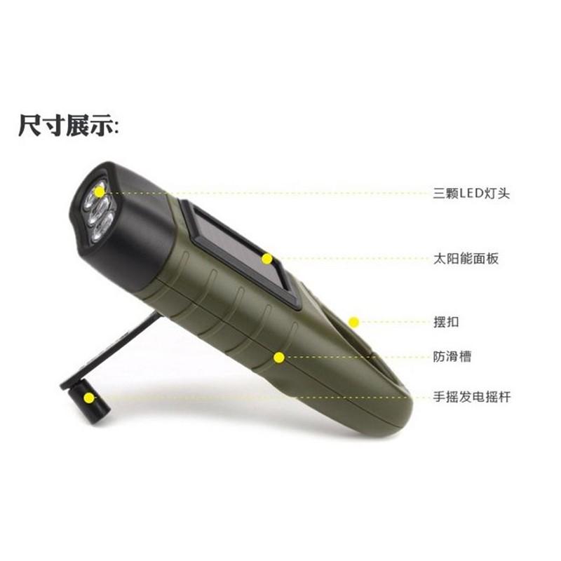 【易旅】手摇式太阳能手电筒 太阳能手摇发电手电筒登山扣 多功能手电筒