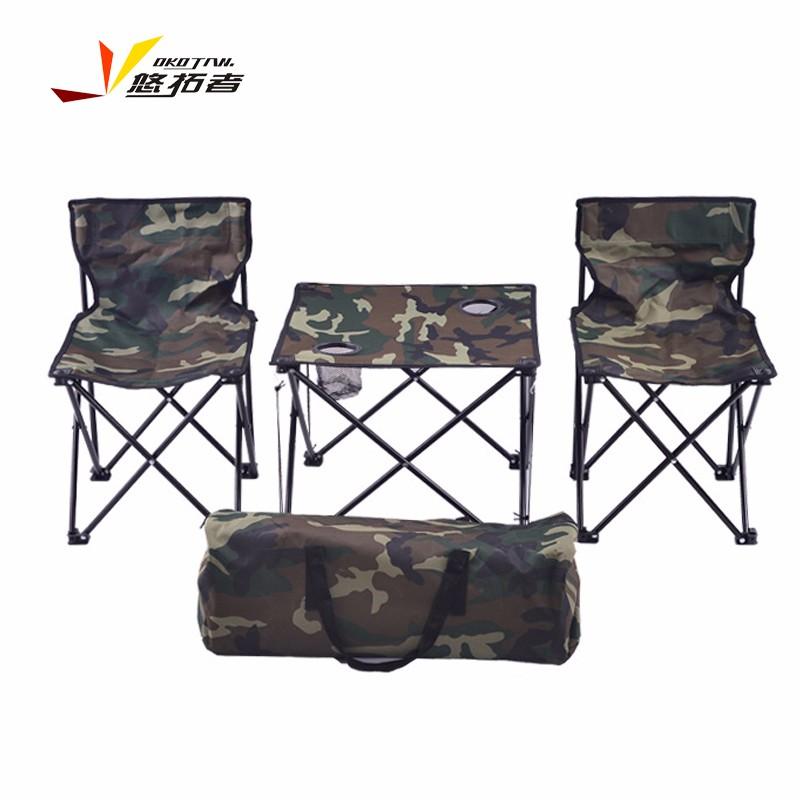 【悠拓者】迷彩折叠 户外折叠桌椅便携野餐桌超轻烧烤露营桌子 三件套/五件套 YT-ZY001/YT-ZY002
