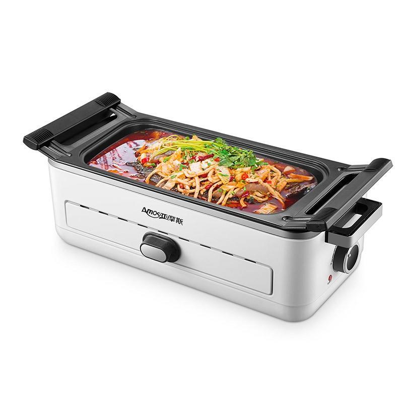 【亚摩斯】烧烤炉 电烧烤炉 电烤盘 家用无烟不粘电烤炉 烤串机 铁板烧 AS-KL08A