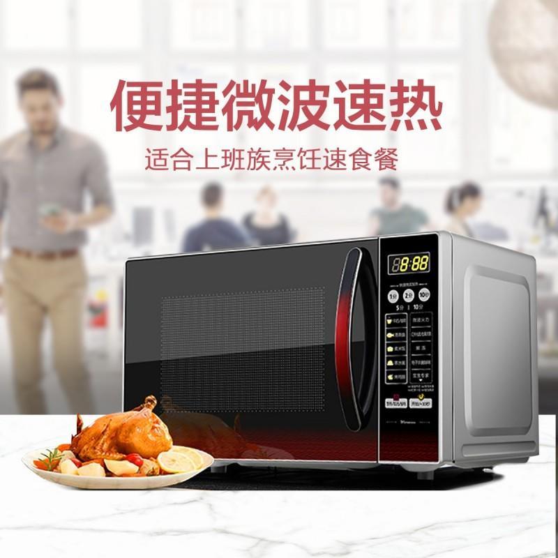 【美的】(Midea)电脑版操作 光波烧烤 家用微波炉 平板式微波炉 20L EG720KG3-NR1
